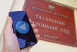 Telegram внесли в реестр запрещенных сайтов