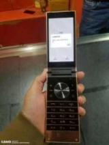 В Сеть попало видео с смартфона-раскладушки от Samsung