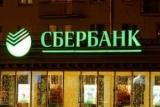 С акций и имущества их украинских