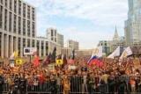 На митинг в защиту Telegram пришли 10 тысяч человек